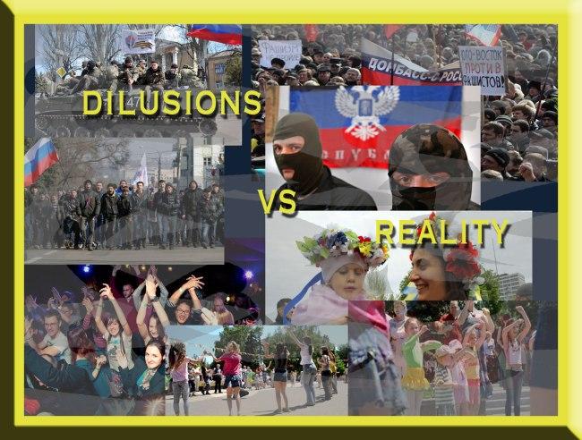 dilusionsblog1